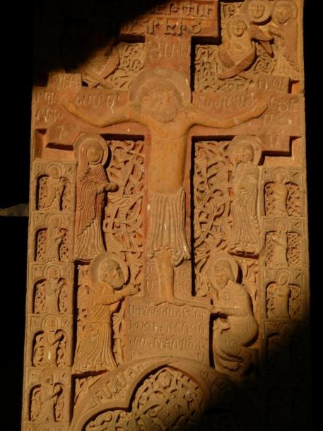 World Travel Photos :: Armenia :: Armenian Khachkar (cross-stone) at Haghpat Monastery, Armenia