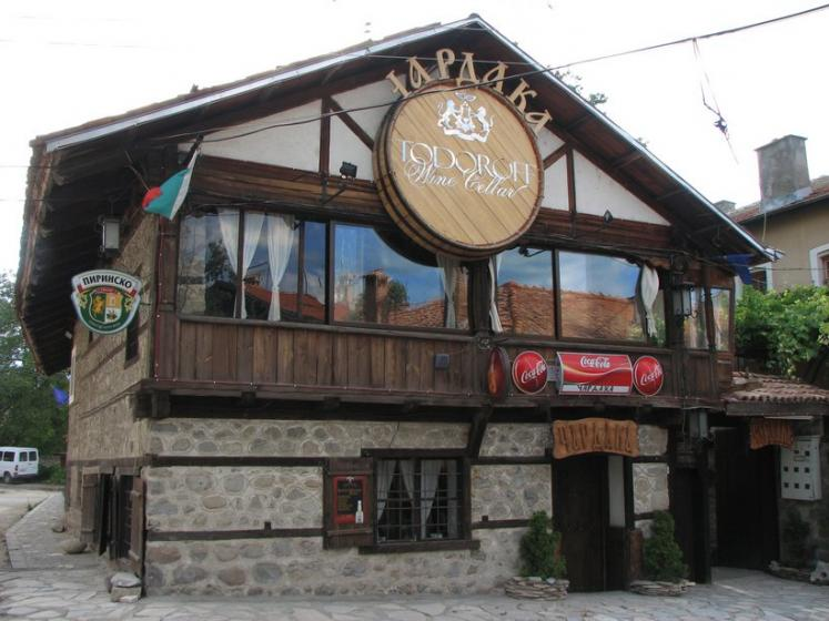 World Travel Photos :: Bulgaria :: Bulgaria. Bansko