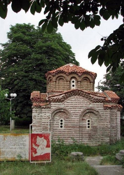 World Travel Photos :: Pes & Lev :: Bulgaria. Sapareva Banya