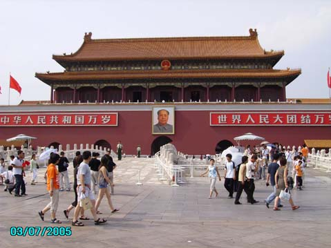 World Travel Photos :: Evgeni :: Beijing