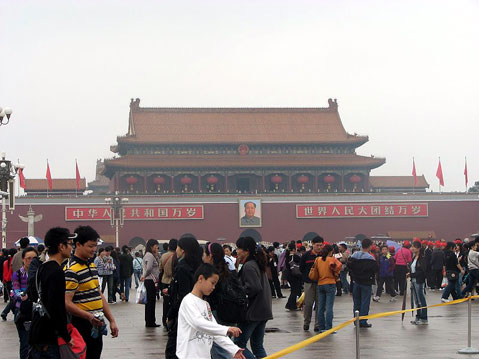 World Travel Photos :: China - Beijing :: Beijing