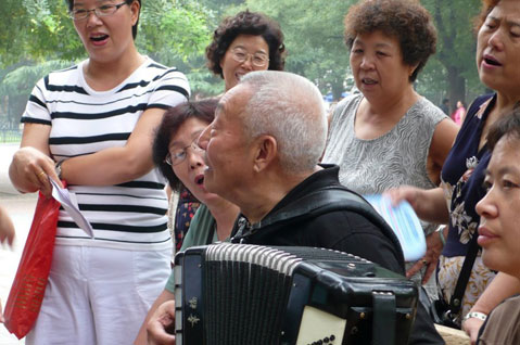 World Travel Photos :: Kwan Mei :: Beijing. Senior musician