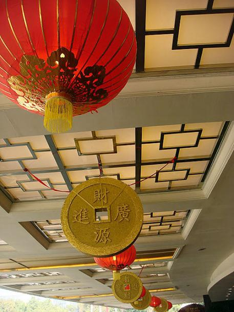 World Travel Photos :: Polin :: Guangzhou - decoration for Chinese New Year