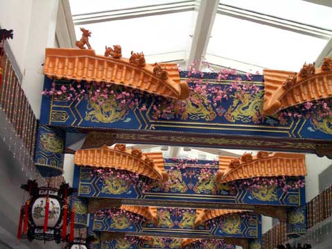 World Travel Photos :: China - Hong Kong :: Hong Kong. A Fragment of Chinese New Year decorations