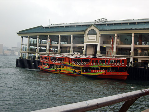World Travel Photos :: China - Hong Kong :: Hong Kong. A pier