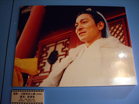World Travel Photos :: Hong Kong airport :: Hong Kong Airport - Poster with Andy Lau