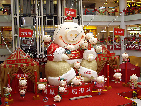World Travel Photos :: Chinese New Year :: Hong Kong. Chinese New Year Decorations (2007)