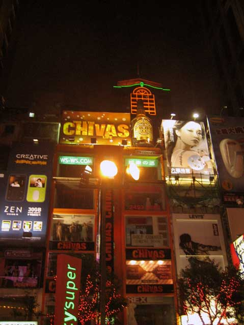 World Travel Photos :: Night views :: Hong Kong. Chivas Whiskey Ad