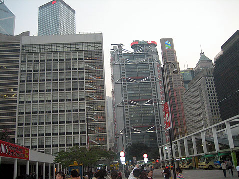 World Travel Photos :: City views :: Hong Kong. City Hall and HSBC in Central District