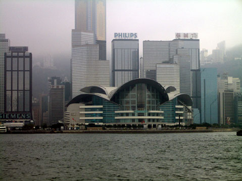 World Travel Photos :: Victoria harbour :: Hong Kong. Convention and Exhibition Centre