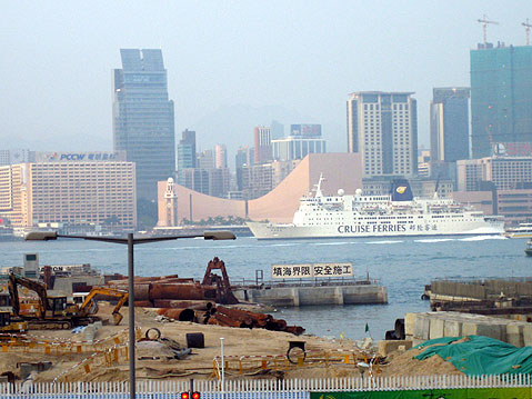 World Travel Photos :: China - Hong Kong :: Hong Kong. Cultural Center