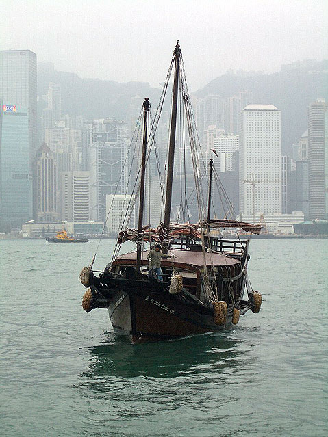 World Travel Photos :: City views :: Hong Kong. Fisherman Boat