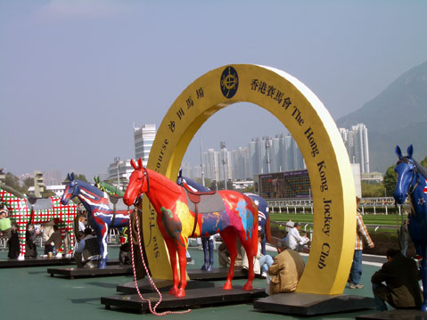 World Travel Photos :: Shatin Racecourse :: Hong Kong. Sha tin Racecourse