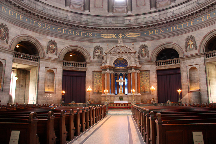 World Travel Photos :: Denmark - Copenhagen :: Copenhagen. Royal Chapel