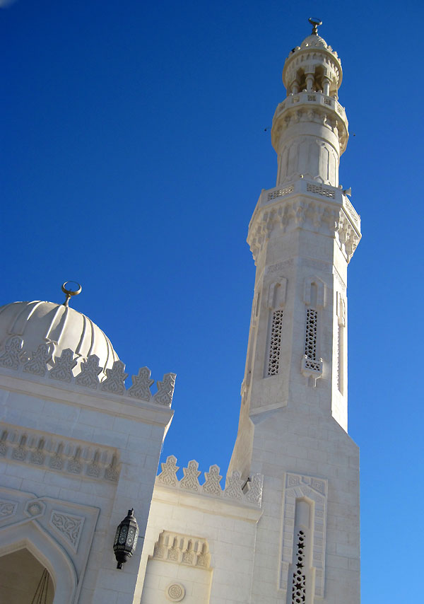 World Travel Photos :: Egypt :: Egypt - a mosque in Hurghada
