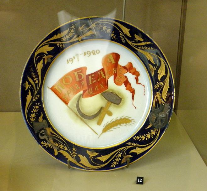 World Travel Photos :: Estonia - Tallinn :: Tallinn. A showpiece in Kadriorg Palace - a plate of the soviet times with a writing on it