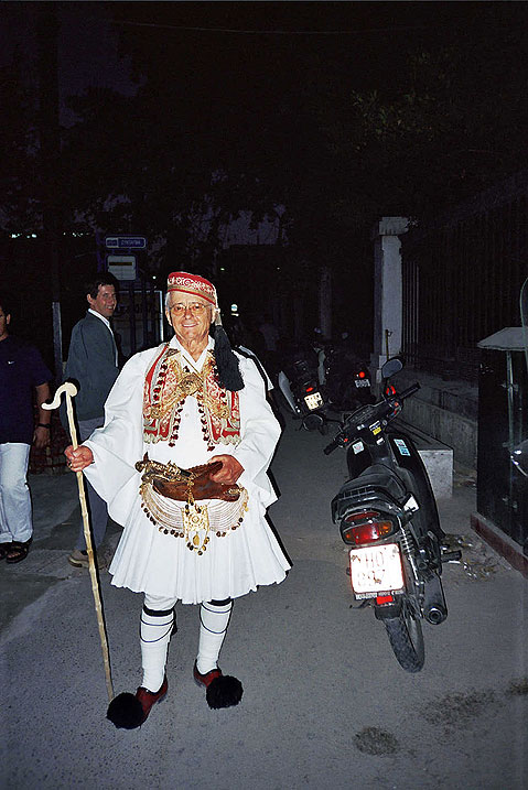 World Travel Photos :: Greece - Athens :: Athens. Man dressed in national costume