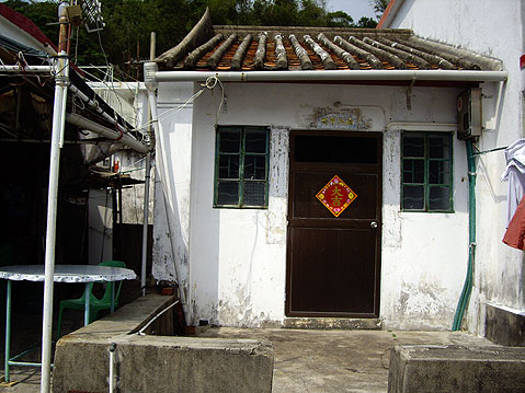 World Travel Photos :: China - Hong Kong - Lamma Island :: Hong Kong. Lamma Island - Residential House