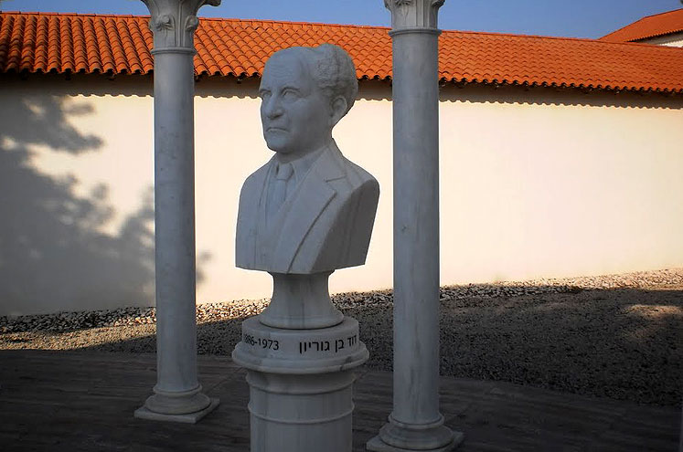 World Travel Photos :: Mark :: Caesarea. Ralli Museum  David Ben Gurion