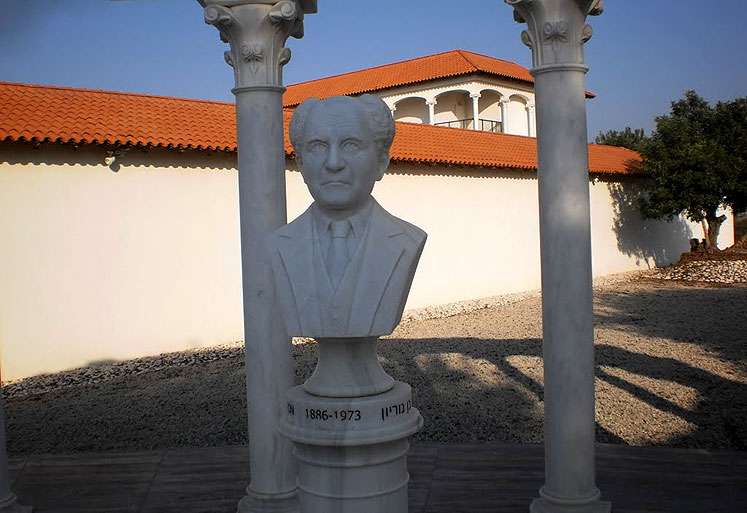 World Travel Photos :: Mark :: Caesarea. Ralli Museum - David Ben-Gurion - the first Prime Minister of Israel