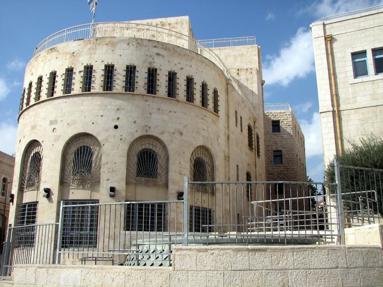World Travel Photos :: Israel - Jerusalem :: Jerusalem. Part of the City Hall across from Jaffa gate