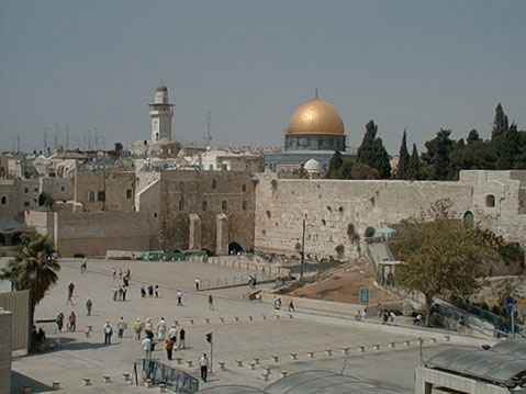 World Travel Photos :: RomKri :: Jerusalem. Dome of the Rock