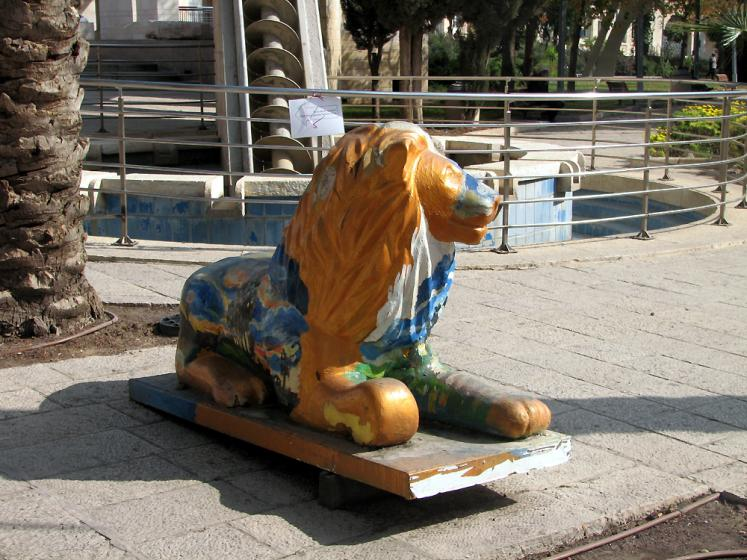 World Travel Photos :: Israel - Jerusalem :: Jerusalem. Lion on municipal square