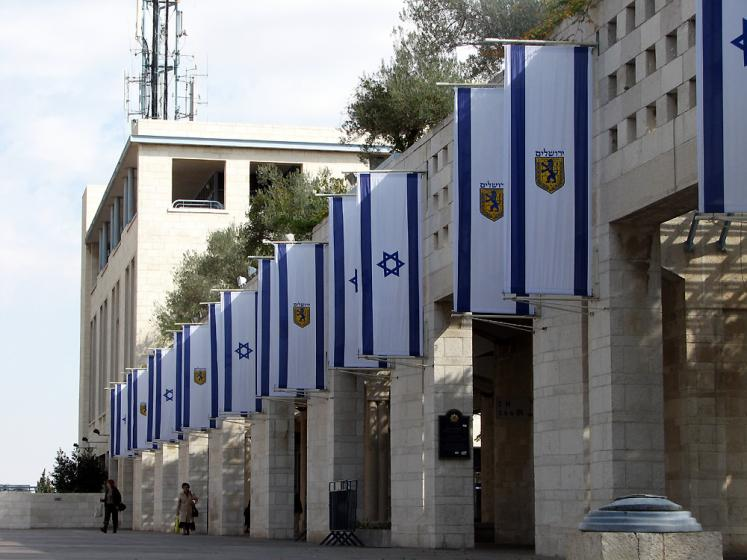 World Travel Photos :: Israel - Jerusalem :: Jerusalem. National and City flags on City Hall