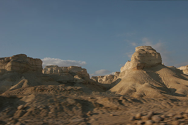 World Travel Photos :: RomKri :: Israel. Landscape of Negev Desert