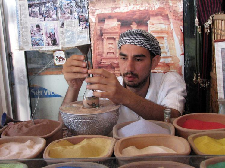 World Travel Photos :: Jordan - Misc :: Jordan. Craftsman