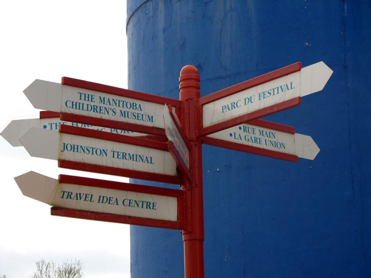 World Travel Photos :: Canada - Manitoba - Winnipeg :: Winnipeg. The Forks - directional signs