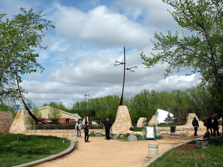 World Travel Photos :: Canada - Manitoba - Winnipeg :: Winnipeg. A Park at the Forks