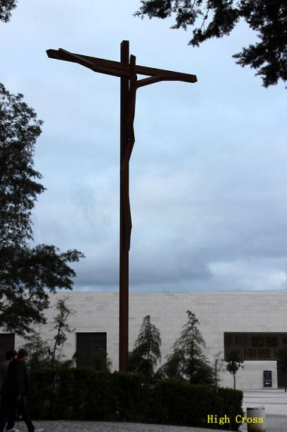 World Travel Photos :: Polin :: Fatima. A High Cross