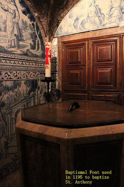 World Travel Photos :: Portugal - Lisbon :: Lisbon. A baptismal font used in 1195 to baptize St. Antony