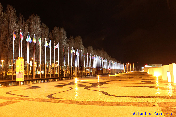 World Travel Photos :: Portugal - Lisbon :: Lisbon. Atlantic Pavilion