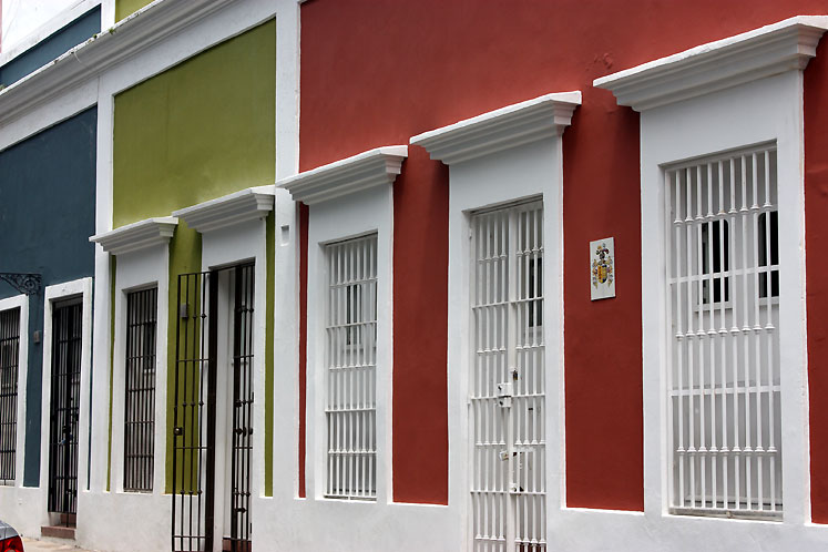 World Travel Photos :: Puerto-Rico - San Juan :: Puerto-Rico. Colorful buildings of San Juan
