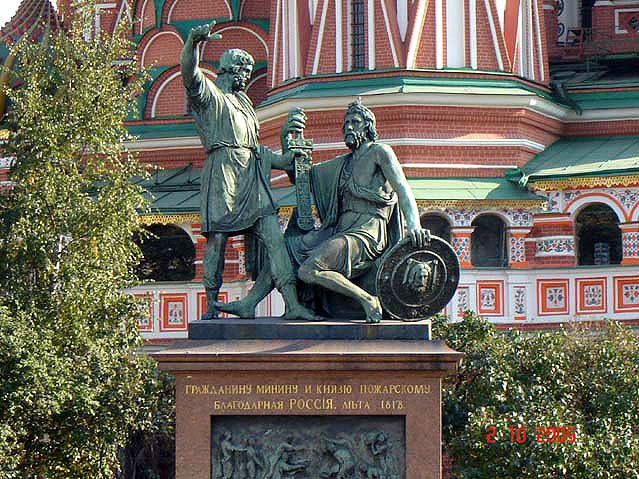 World Travel Photos :: Monuments & sculpture compositions :: Moscow. Monument of Minin and Pozharsky on the Red Square