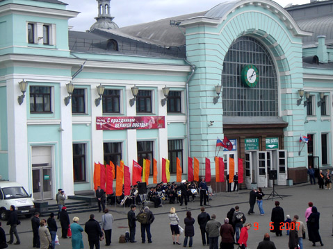 World Travel Photos :: Russia - Moscow :: Moscow. Belorussky Rail Terminal