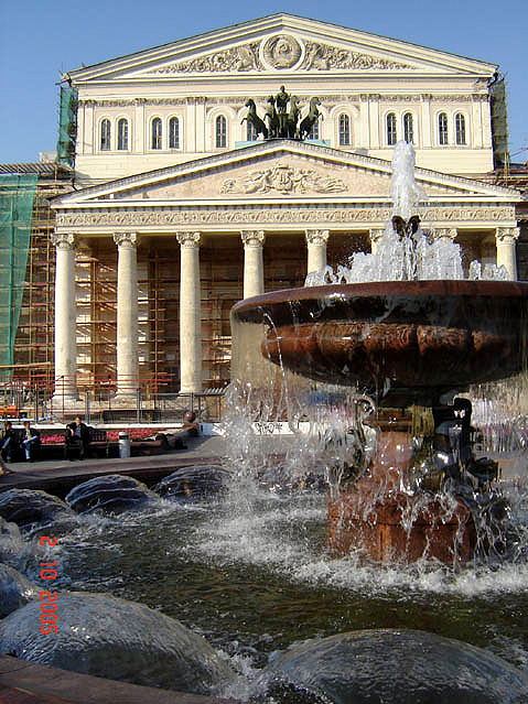 World Travel Photos :: Theatres :: Moscow.