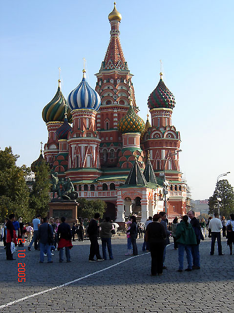 World Travel Photos :: Religious buildings :: Moscow. Saint Basil´s Cathedral