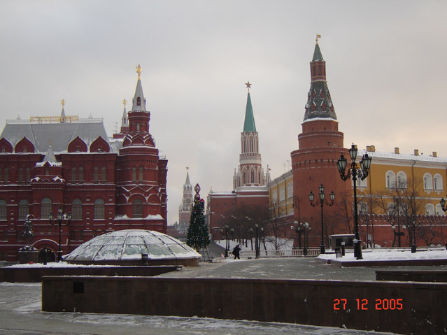 World Travel Photos :: The most famous buildings  :: Moscow. View on Red Square - UNESCO World Heritage Site