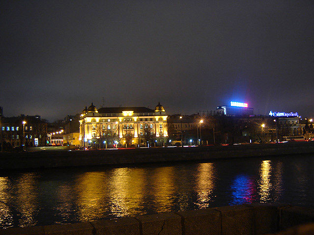 World Travel Photos :: Russia - Moscow :: Moskva River at Night