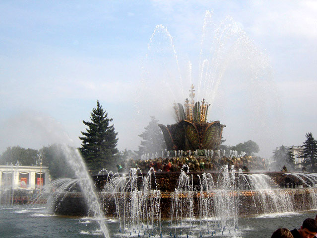 World Travel Photos :: Museums :: Moscow. All-Russia Exhibition Centre . Fountain