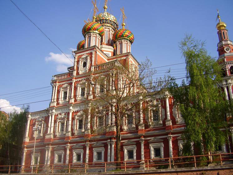 World Travel Photos :: С.О.L. :: A church in Nizhny Novgorod