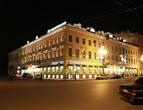 World Travel Photos :: Night views :: St. Petersburg. Business Centre