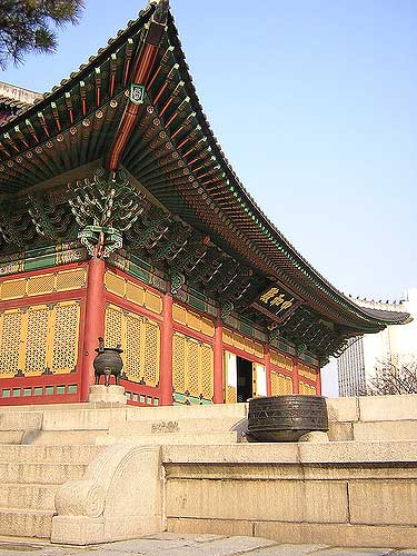 World Travel Photos :: South Korea - Seoul :: Seoul. Fragment of building
