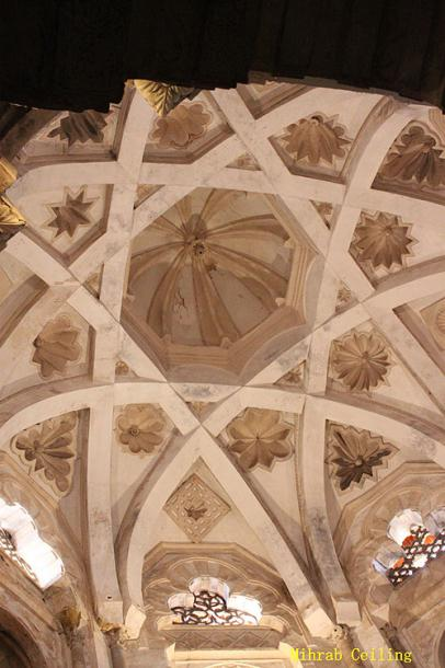 World Travel Photos :: Spain - Cordoba :: A fragment of the ceiling of the Mosque of Córdoba