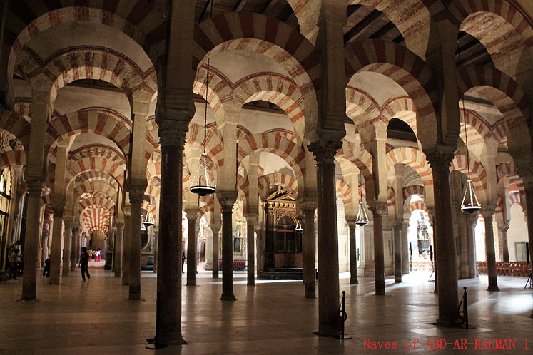 World Travel Photos :: Spain - Cordoba :: Spain.  Great Mosque of Córdoba - natural day lighting