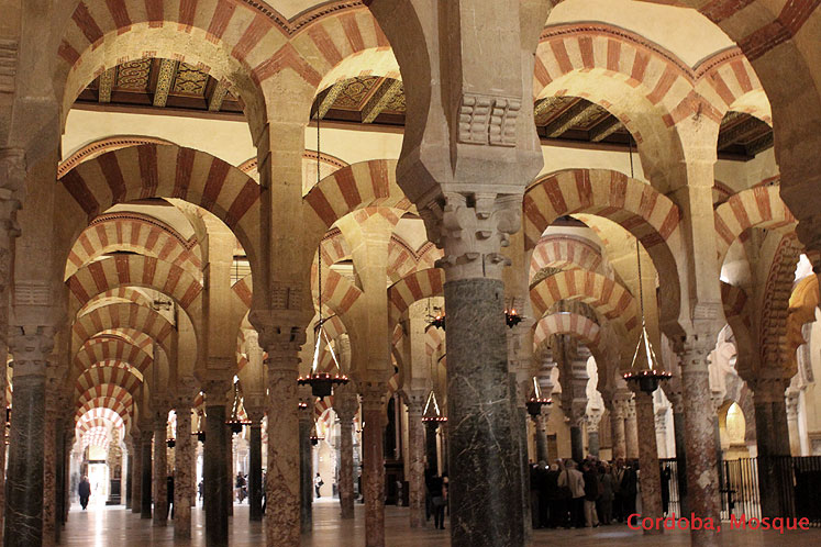 World Travel Photos :: Spain - Cordoba :: Spain. Mosque of Córdoba - a view through the columns