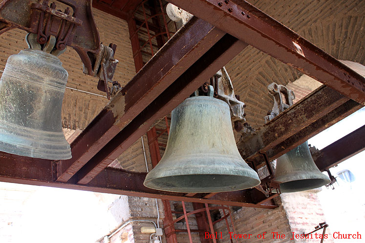 World Travel Photos :: Spain - Toledo :: Toledo. Bell tower of he Jesuitas Church
